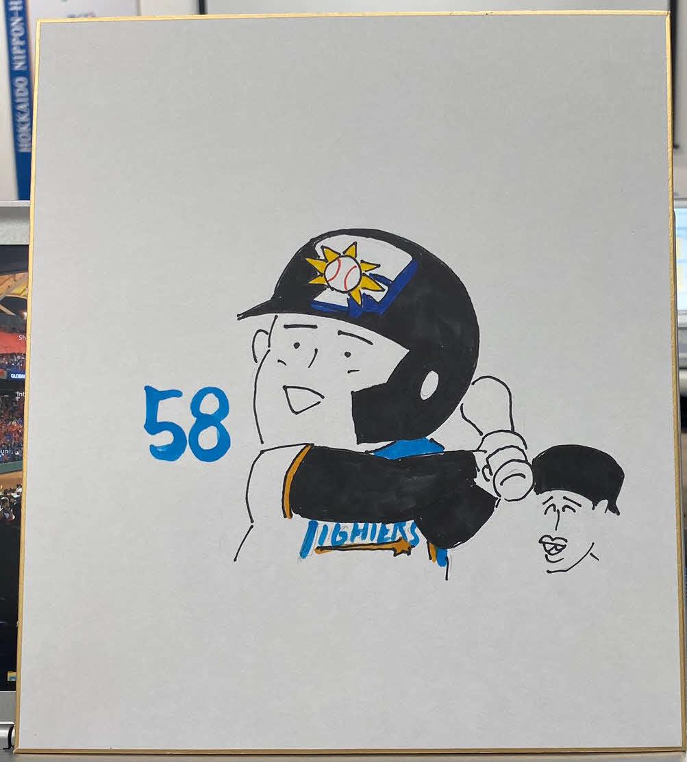 日本ハム木田投手コーチが描いた横尾俊建内野手