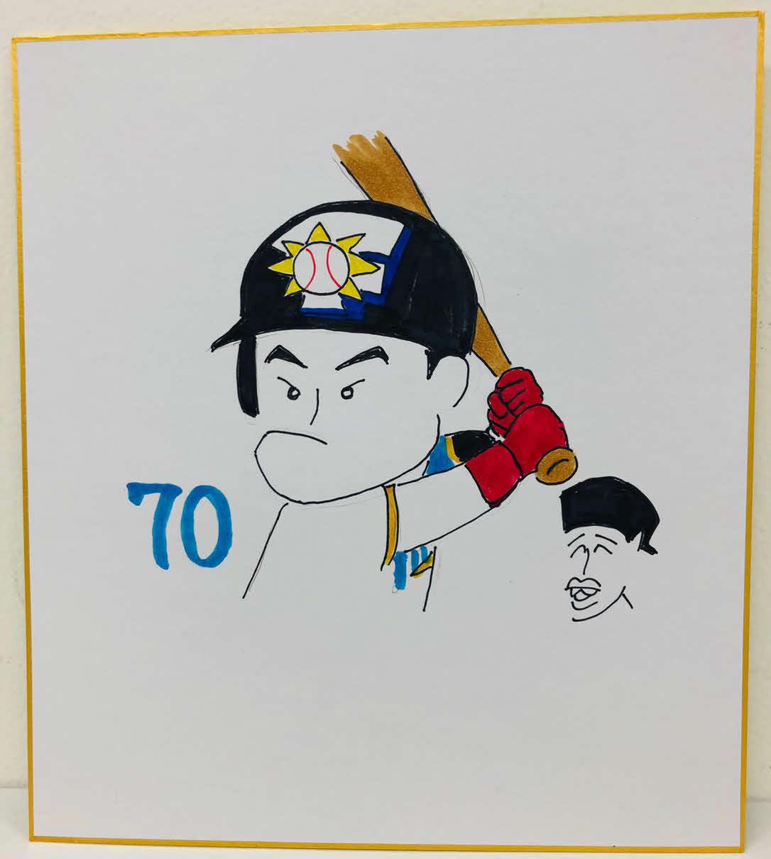日本ハム木田投手コーチが描いた今井順之助内野手
