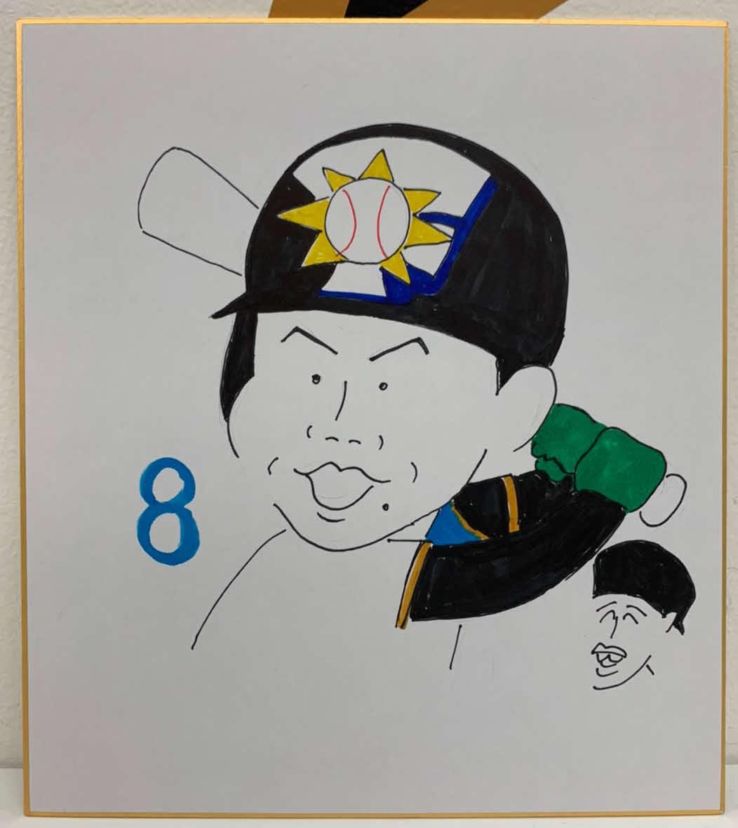 日本ハム木田投手コーチが描いた近藤健介外野手