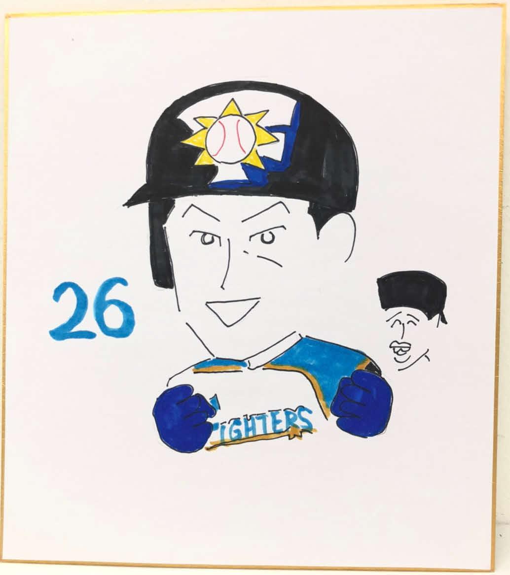 日本ハム木田投手コーチが描いた浅間大基外野手
