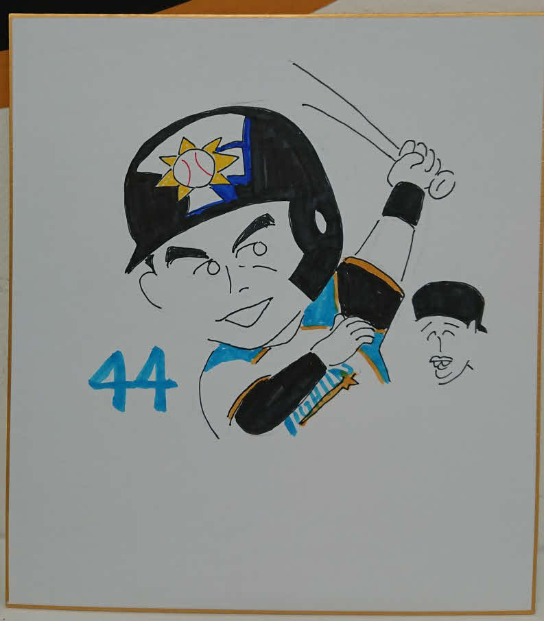 日本ハム木田投手コーチが描いたクリスチャン・ビヤヌエバ内野手