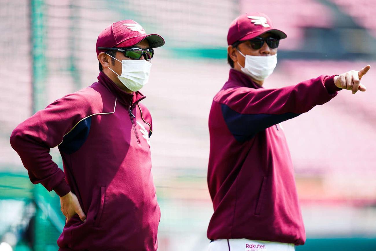 グループ練習を視察する楽天三木監督(左)と伊藤投手チーフコーチ(右)(球団提供)