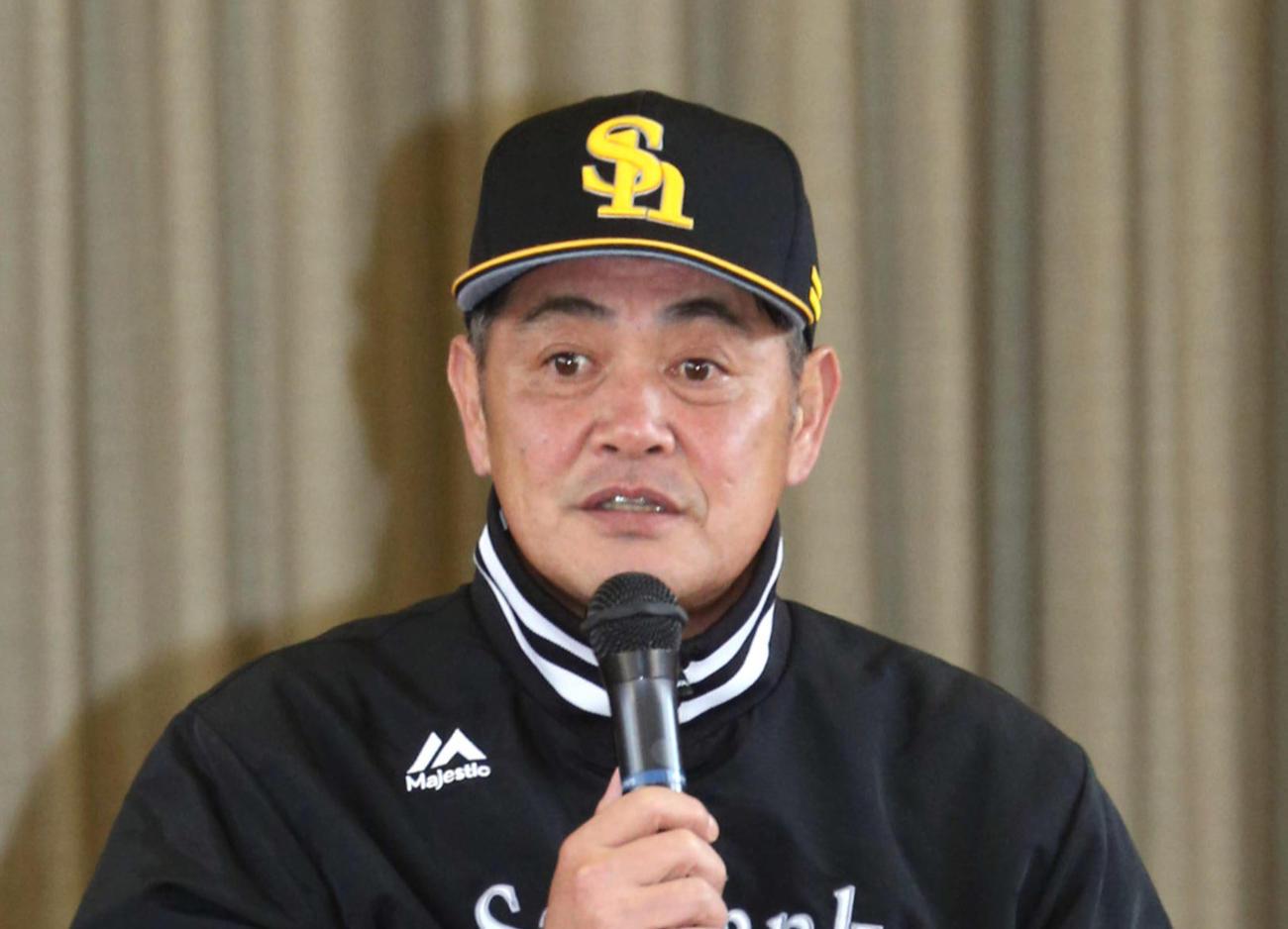 ソフトバンク工藤監督