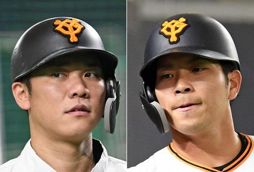 巨人坂本勇人(左)と大城卓三