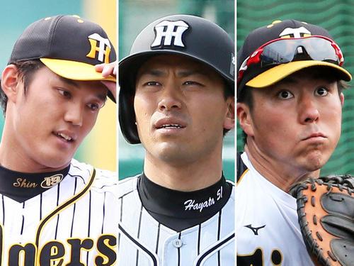 新型コロナウイルス感染が発表された左から阪神藤浪晋太郎、伊藤隼太、長坂拳弥
