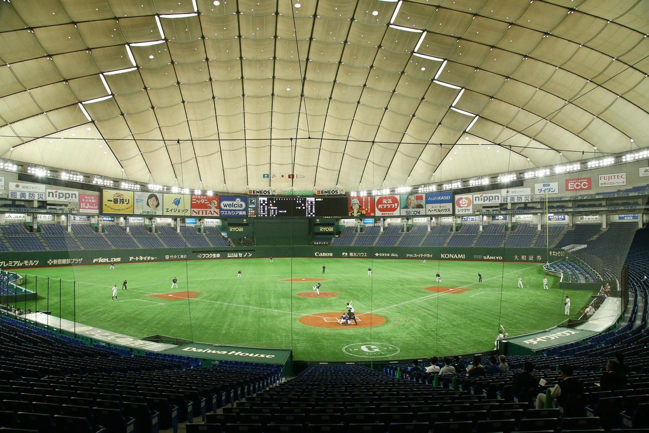東京ドーム(2020年6月2日撮影)