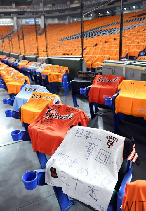 巨人対阪神 エキサイトシートにはファンのメッセージつきのユニホームが飾られた(撮影・たえ見朱実)