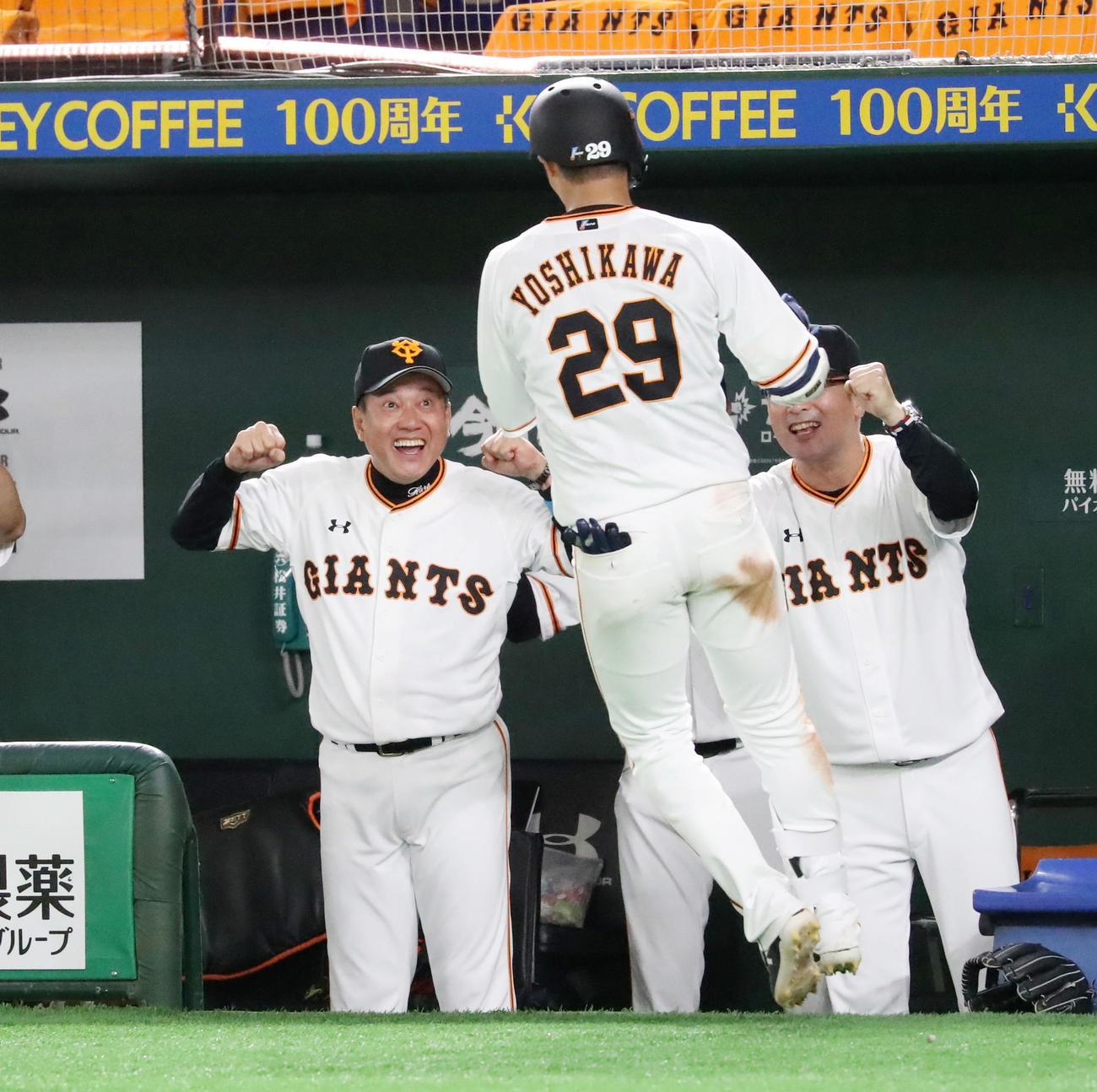 7回裏巨人1死二塁、原監督(左)は右越え2点本塁打を放った吉川尚を笑顔で出迎える(撮影・加藤哉)
