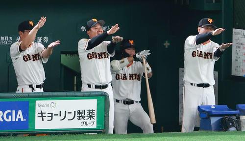 巨人対阪神 5回裏巨人2死一塁、パーラが2点本塁打を放ちシャークダンスする原監督(左から2人目)ら(撮影・江口和貴)