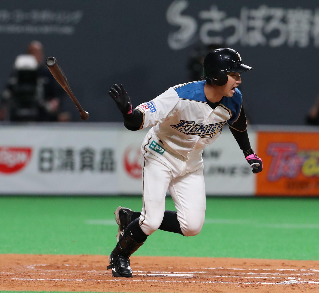 日本ハム浅間大基 24歳の誕生日をお祝いしよう - プロ野球 : 日刊スポーツ