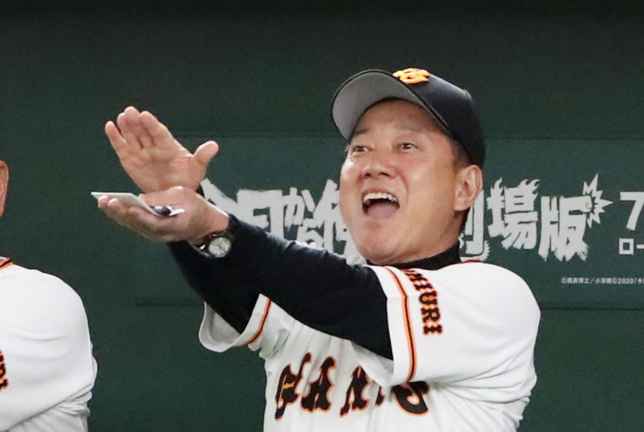 巨人対阪神 5回裏巨人2死一塁、原監督はパーラの右越え2点本塁打にベンチからシャークダンスでお出迎え(撮影・加藤哉)