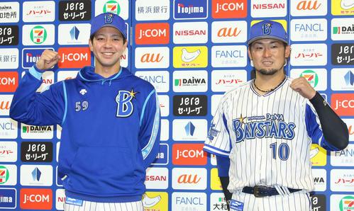 DeNA対阪神 笑顔でポーズを決めるDeNA平良(左)と戸柱(右)のバッテリー(撮影・丹羽敏通)