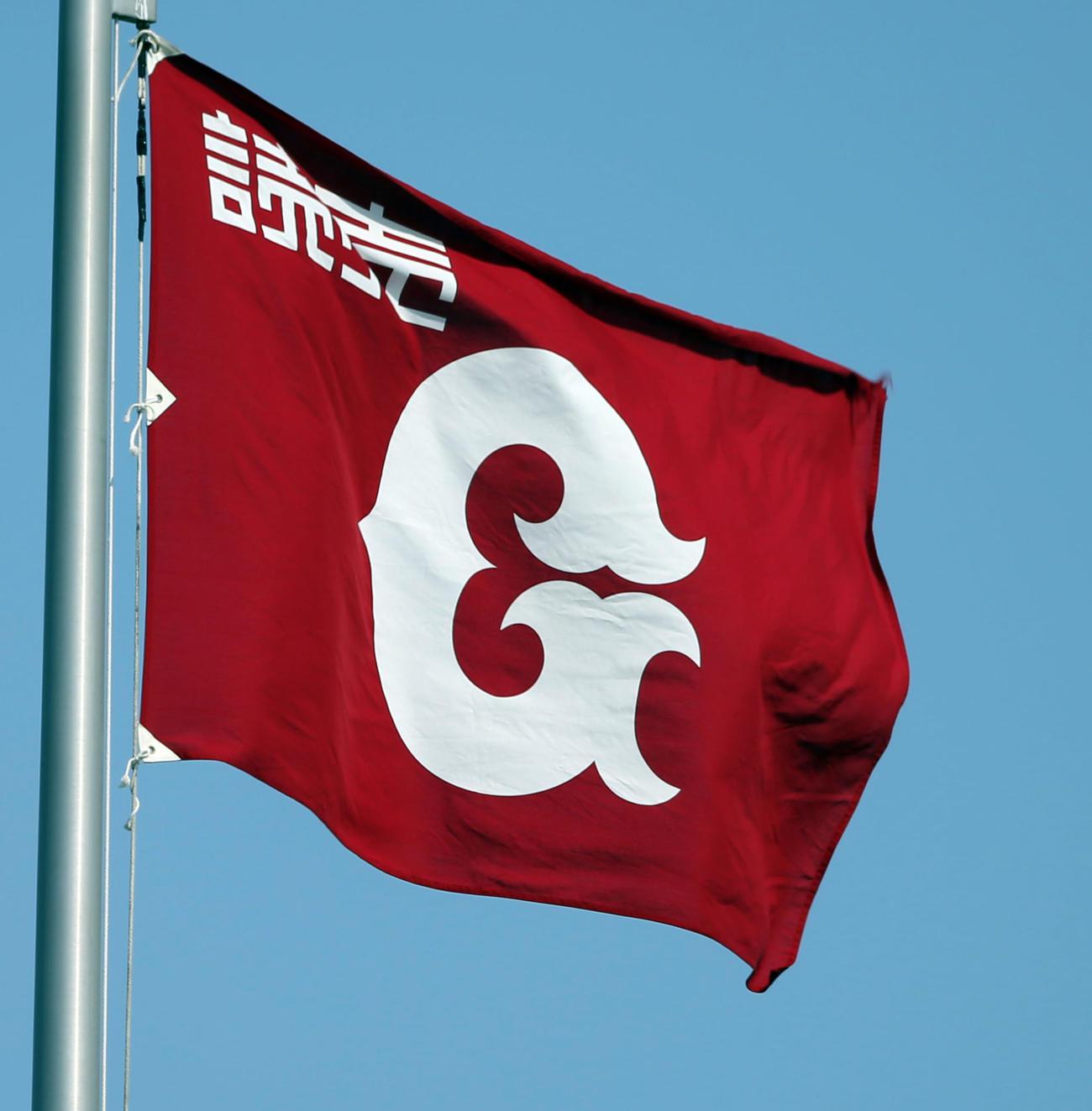 巨人の球団旗