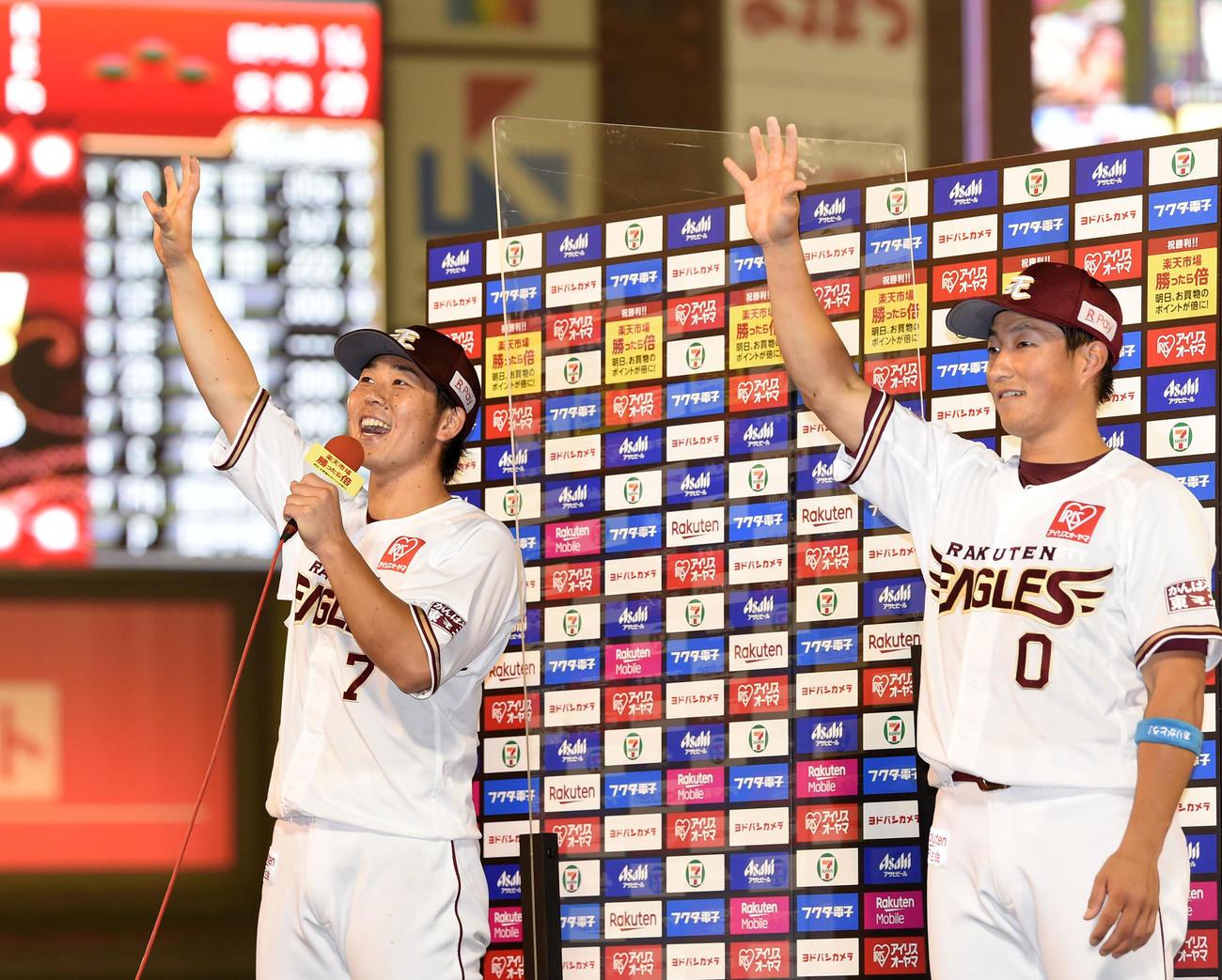 楽天対ロッテ バーンポーズをする楽天鈴木大(左)と小深田(撮影・横山健太)