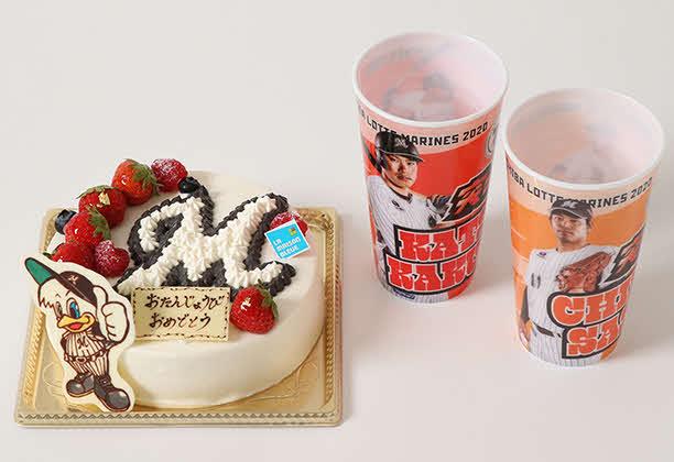 ケーキショップ「ラ・メゾン・ブルー」で2日から販売されるマリーンズバースデーケーキ(球団提供)