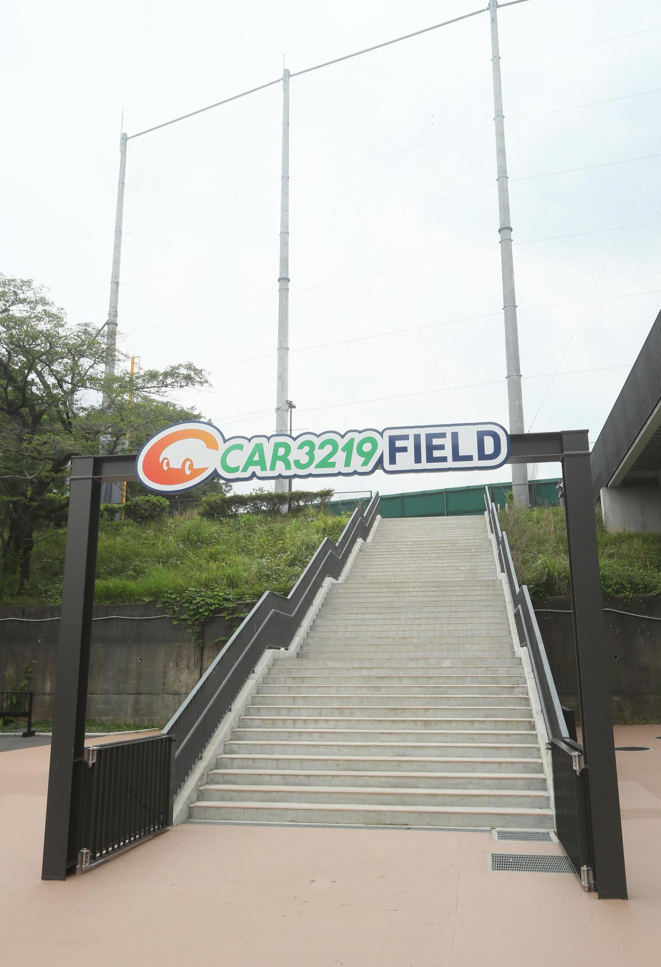 CAR3219(カーミニーク)フィールド(西武第2球場)の入場門(撮影・足立雅史)
