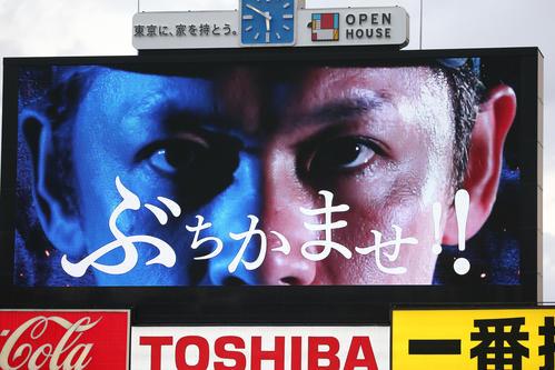 ヤクルト対DeNA 試合前、「ぶちかませ!」の言葉とともに大型スクリーンに紹介される先発小川(撮影・狩俣裕三)