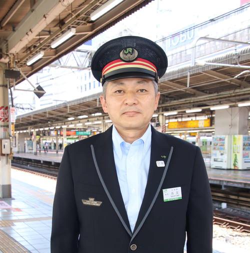 JR池袋駅駅長の長友さん(撮影・保坂淑子)