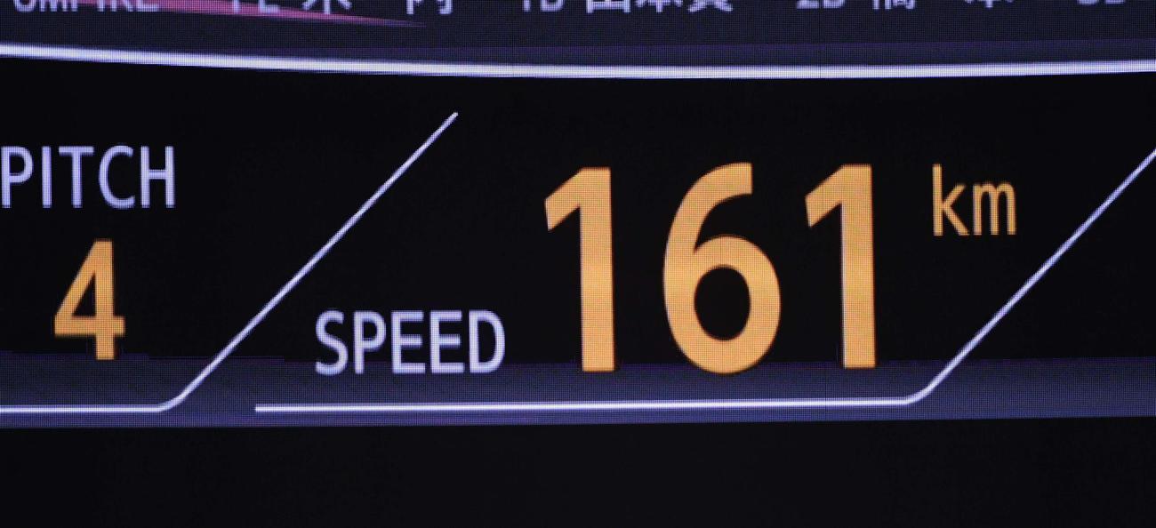 ソフトバンク対楽天 先発の千賀は球速161キロを表示(撮影・今浪浩三)