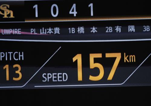 5回からマウンドに上がった杉山一樹の球速は157キロを表示(撮影・今浪浩三)