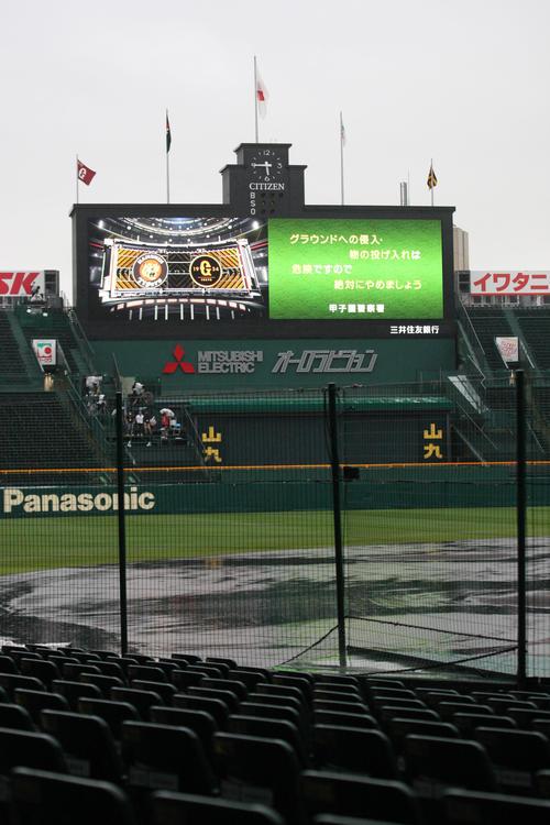 阪神対巨人 雨でグラウンドが水浸しとなり試合が中止となった甲子園球場(撮影・上山淳一)