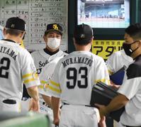 工藤監督8四球12失点投手陣に「向かっていって」 - プロ野球 : 日刊スポーツ