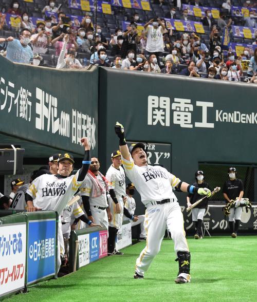 ソフトバンク対楽天 2回裏ソフトバンク2死、松田宣浩は右越えに先制のソロ本塁打を放ち、ベンチ前でファンと一緒に「熱男」と雄叫びを上げる(撮影・今浪浩三)