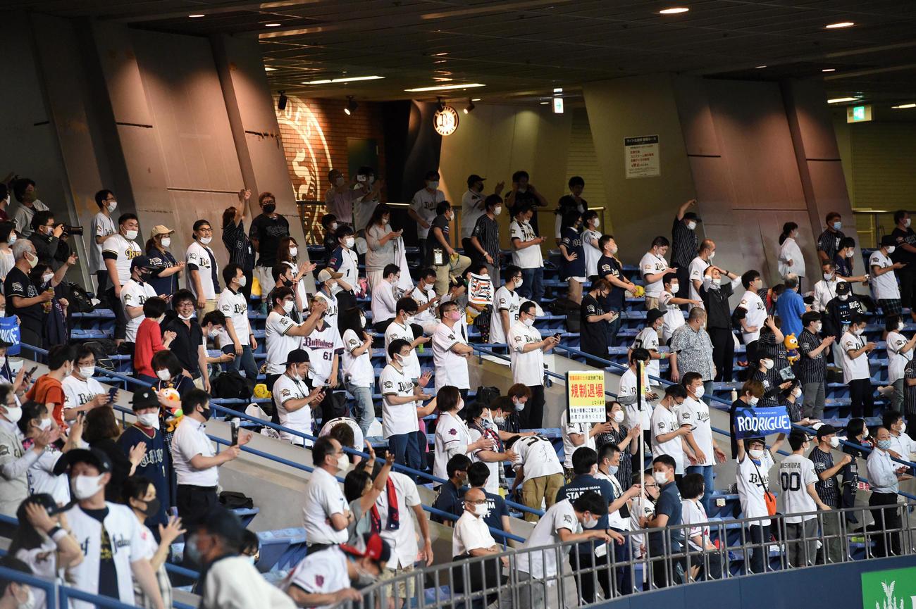 オリックス対日本ハム サヨナラ勝ちに喜ぶオリックスファン(撮影・前岡正明)