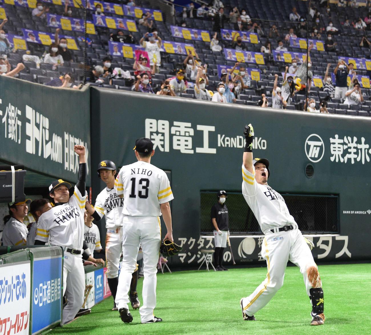 ソフトバンク対楽天 3回裏ソフトバンク2死一塁、松田宣は左中間に同点の2点本塁打を放ち、ベンチ前で「熱男」と叫ぶ(撮影・今浪浩三)
