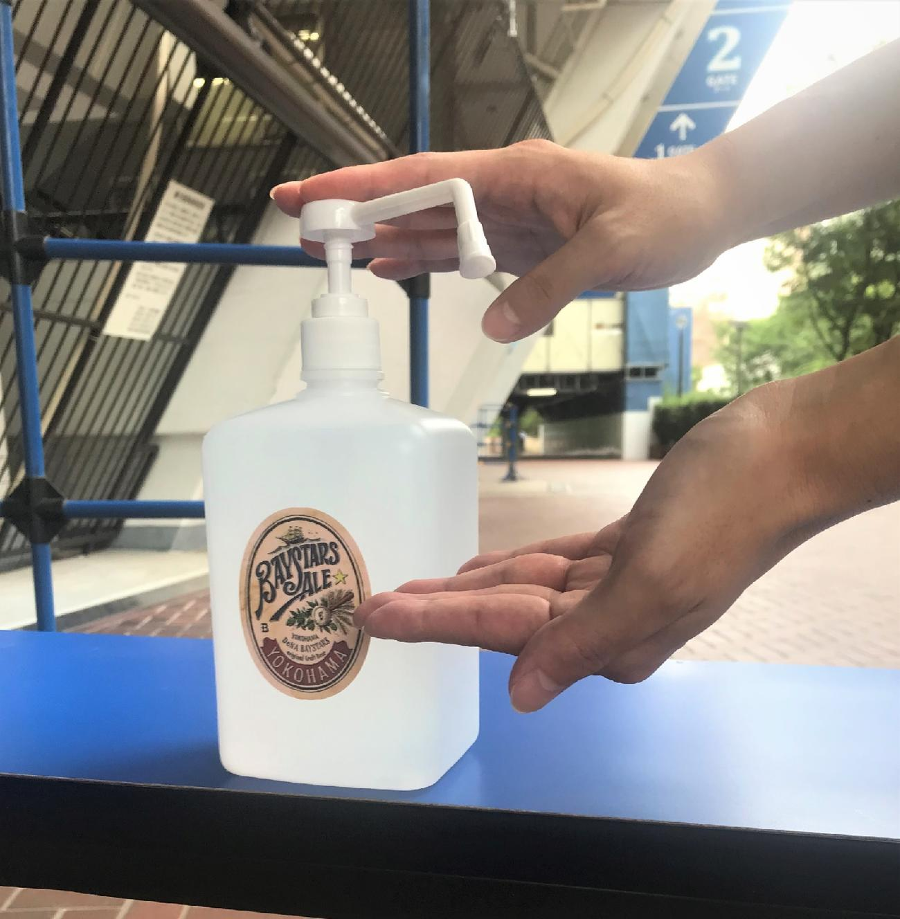DeNAは球団オリジナル醸造ビールから手指消毒用アルコールを製造した(球団提供)