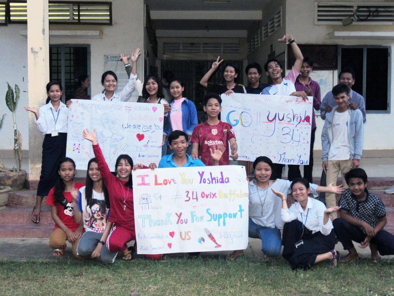 カンボジア・バッタンバン州で共同生活する子どもたちは吉田選手に向けて応援メッセージを送る(写真提供・国境なき子どもたち)