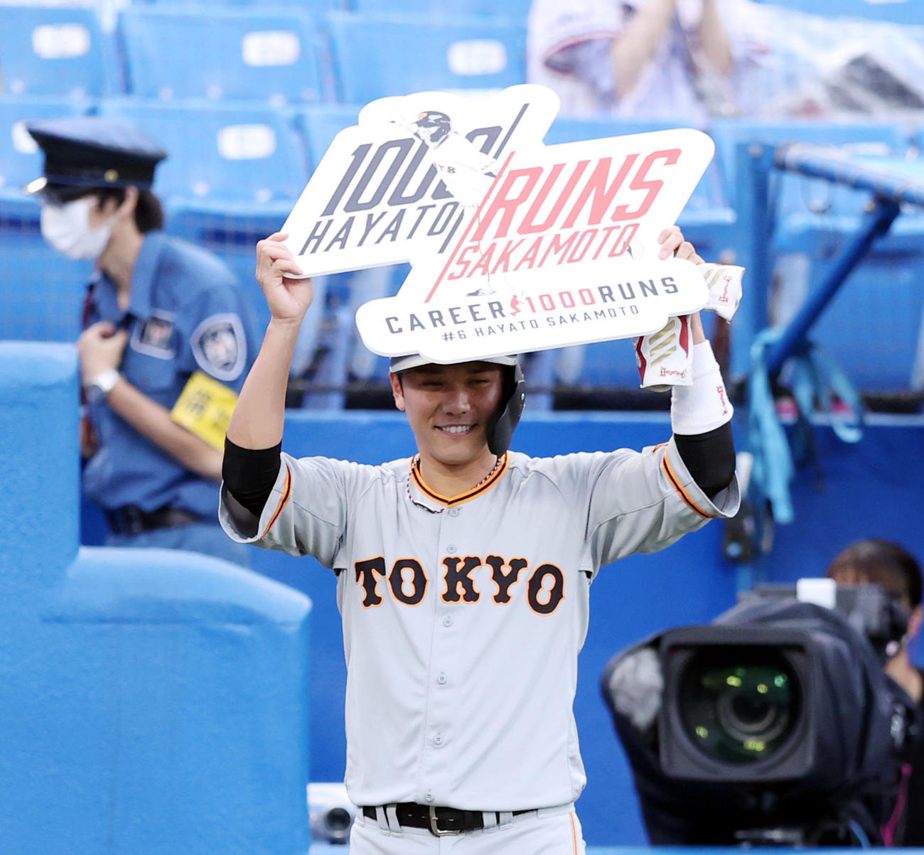巨人坂本勇人「感謝しかない」通算1000得点達成 - プロ野球 : 日刊スポーツ
