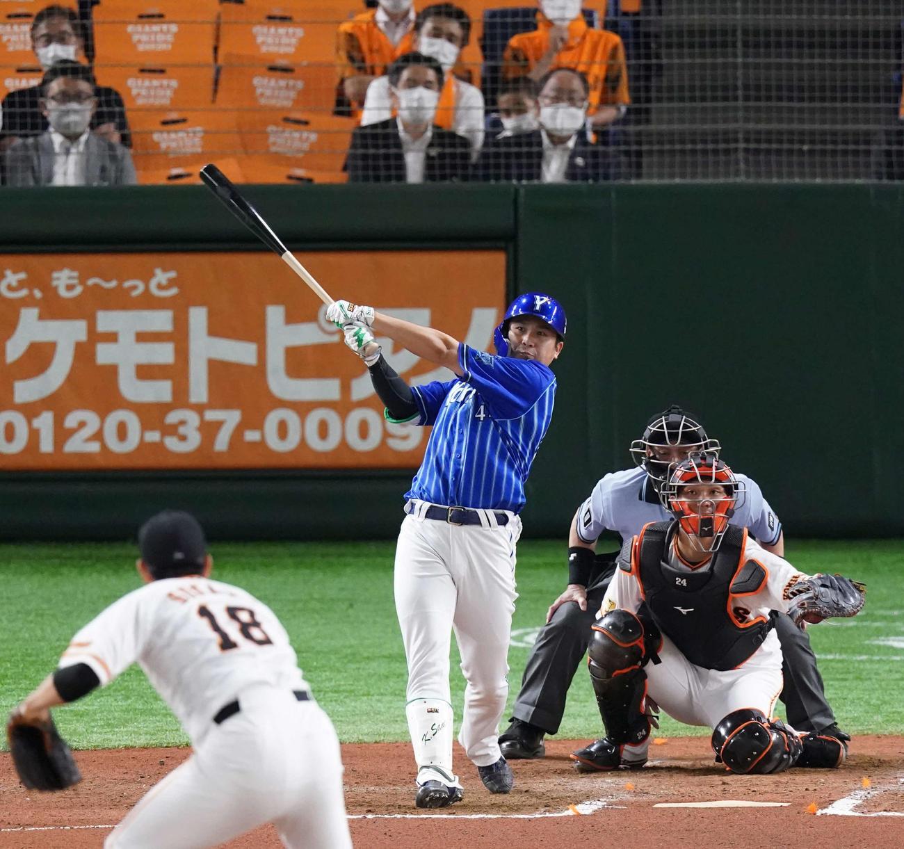 巨人対DeNA 6回表DeNA無死、ソロ本塁打を放つ佐野。投手菅野(撮影・江口和貴)