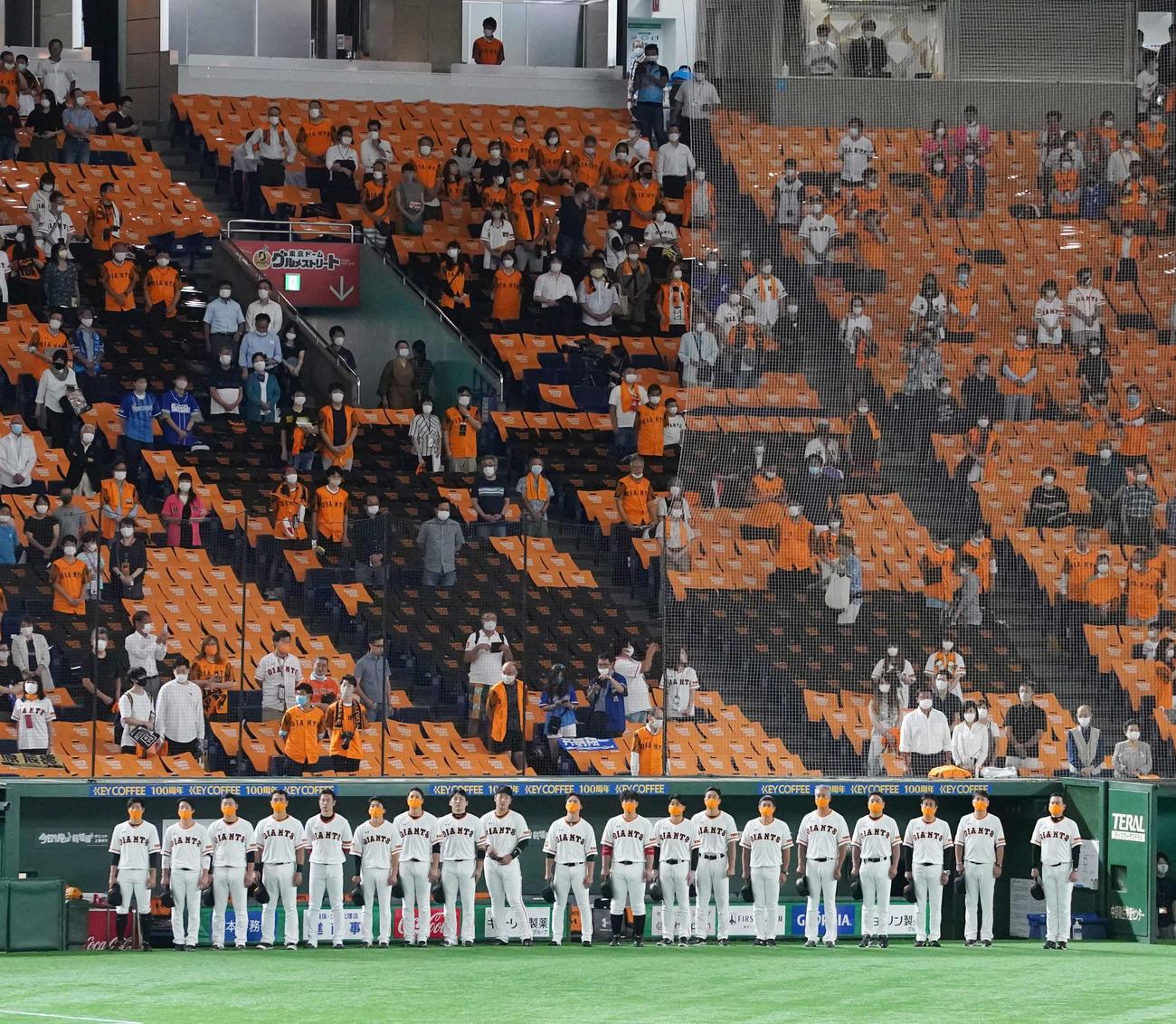 巨人対DeNA 試合前、君が代斉唱でベンチ前に整列する巨人ナイン(撮影・江口和貴)