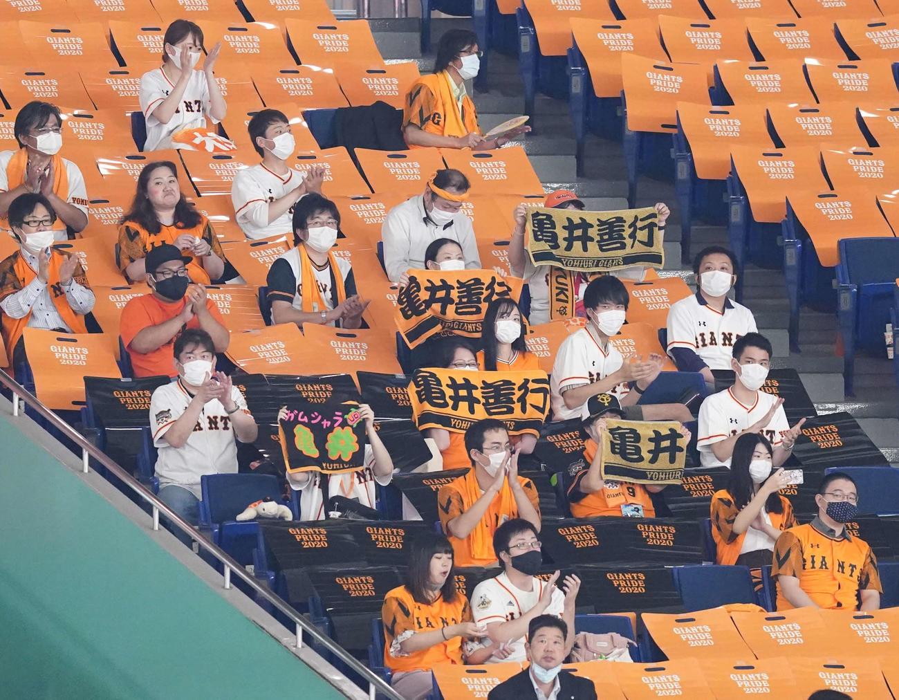 巨人対DeNA 3回裏巨人2死、亀井が二塁打を放ちタオルを広げるファン(撮影・江口和貴)