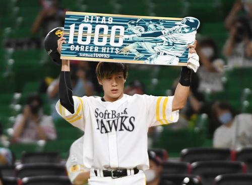 Photo of 1000安打の柳田 2000安打は「無理でしょ」 – プロ野球 : 日刊スポーツ   ニッカンスポーツ