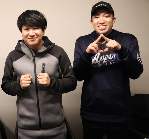 YouTubeでトクサンTVを運営しているトクサン(左)とライパチ(撮影・湯本勝大)