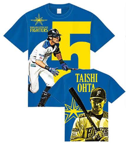 日本ハムのスペシャルチケット購入で手に入る大田のオリジナルTシャツ(球団提供)