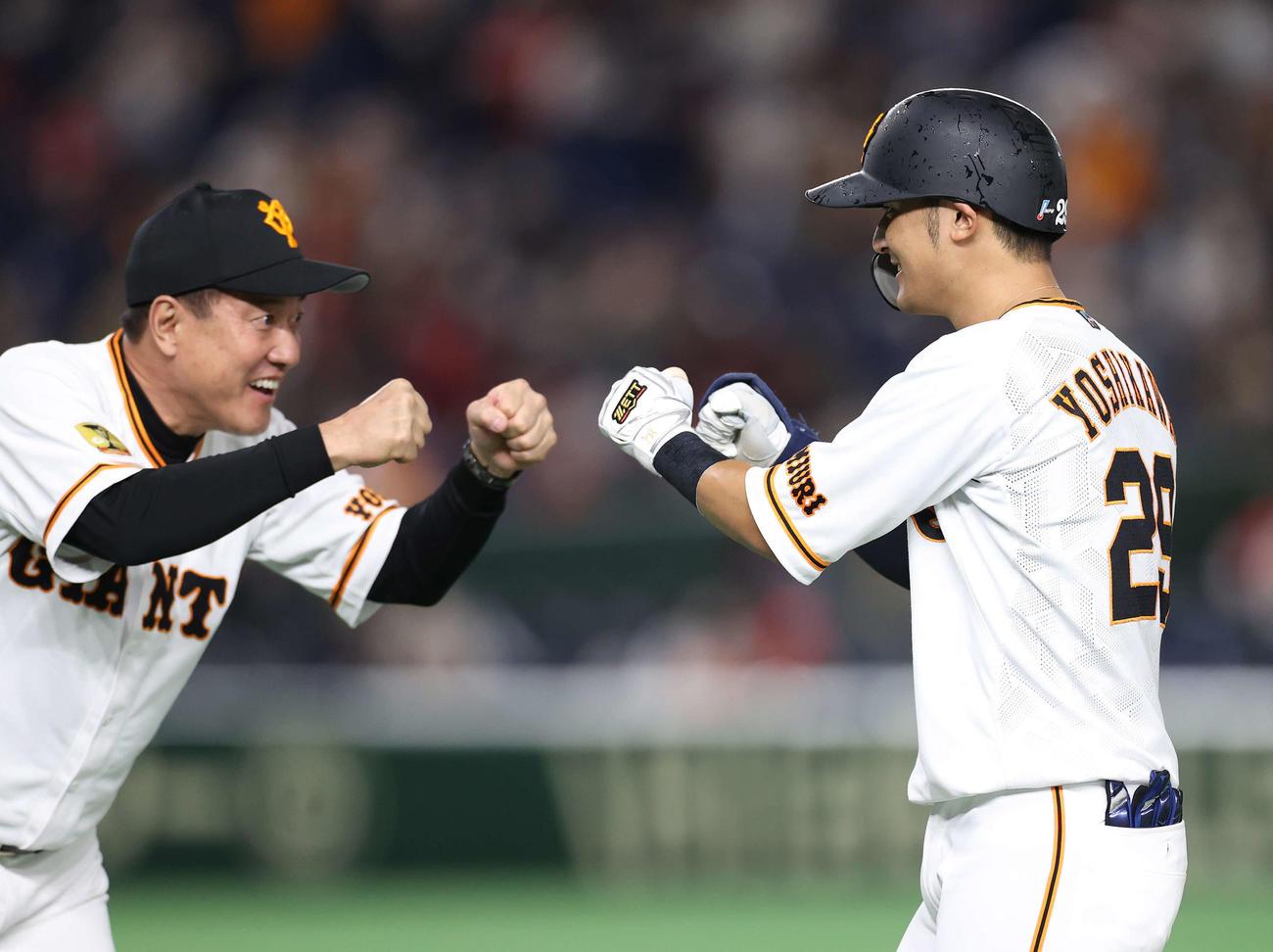 巨人対広島 9回裏巨人2死三塁、サヨナラ打を放った吉川尚(右)は原監督とグータッチを交わす(撮影・河野匠)