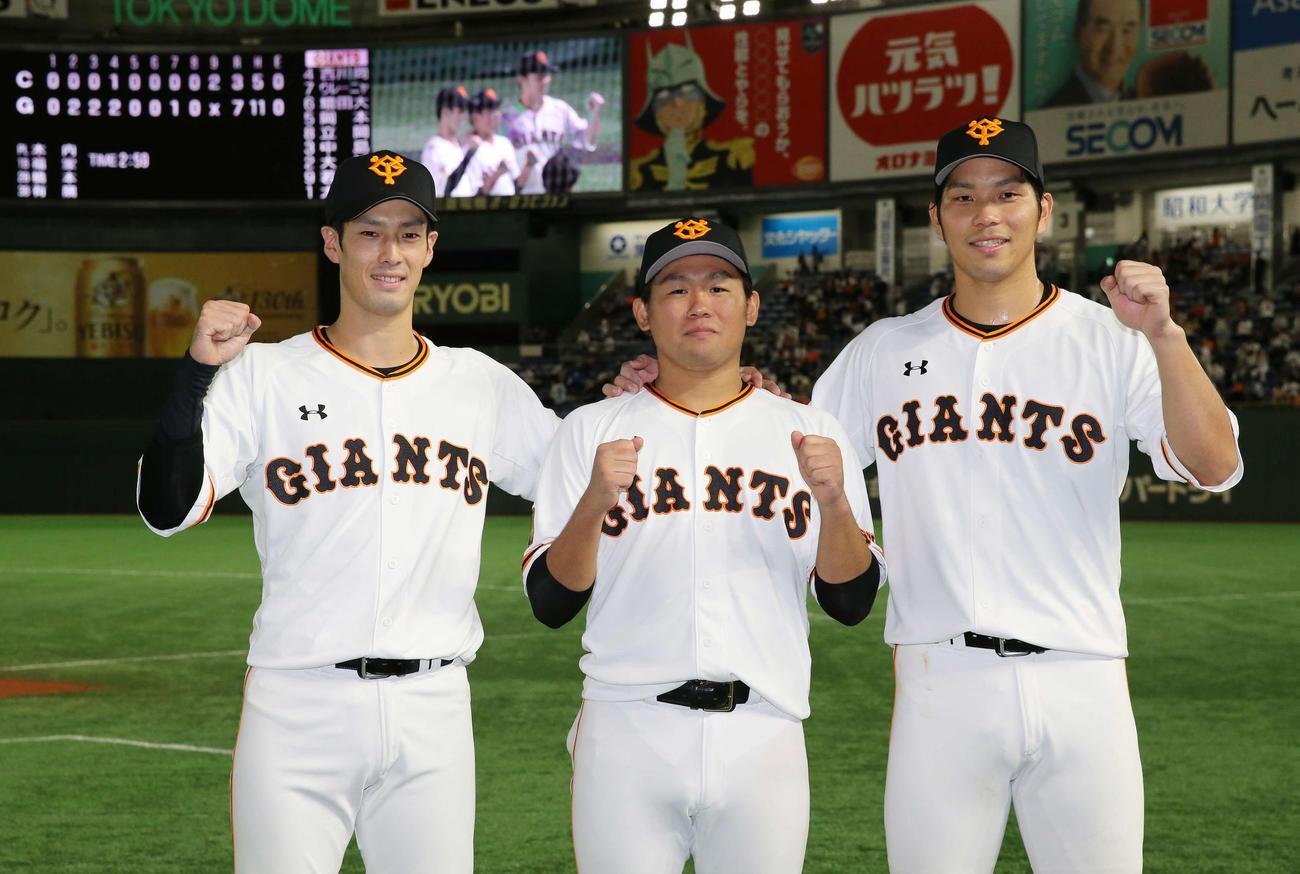 巨人対広島 試合後、ガッツポーズで記念撮影に納まる、左から若林、田口、大城(撮影・河野匠)