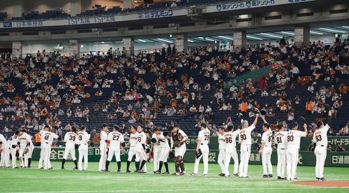 巨人対広島 4連勝し、ファンの声援に応える巨人ナイン(撮影・鈴木みどり)
