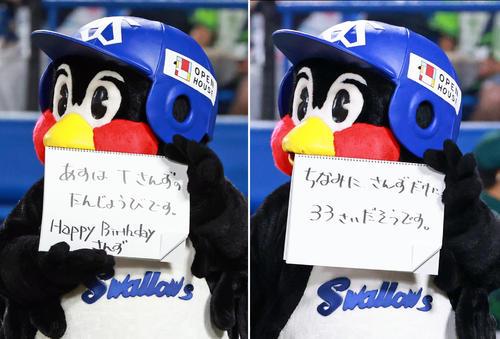 ヤクルトの阪神28日に誕生日阪神ジェリー・サンズを祝うリング黒(撮影・清水貴仁)