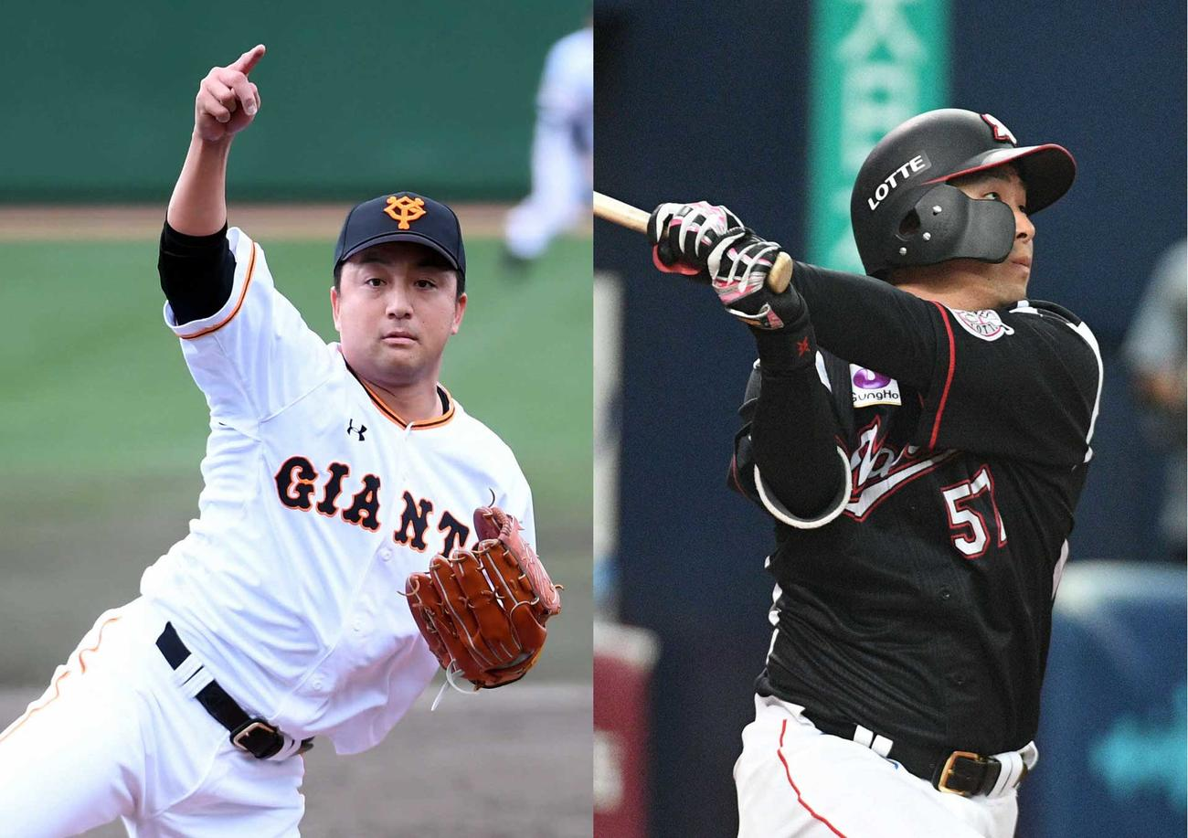 トレードが両球団で合意に達した巨人沢村(左)とロッテ香月