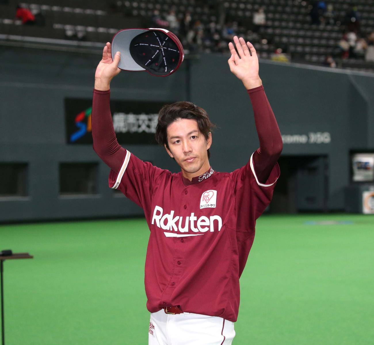 日本ハム対楽天 3勝目を挙げ、試合後にスタンドのファンに手を振る楽天岸(撮影・黒川智章)