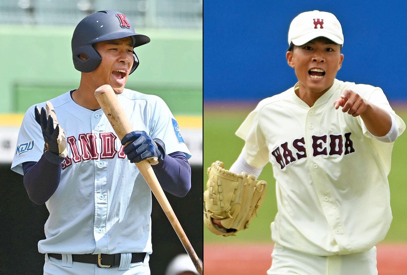 プロ 野球 ドラフト 予想 プロ野球ドラフト会議 : 日刊スポーツ