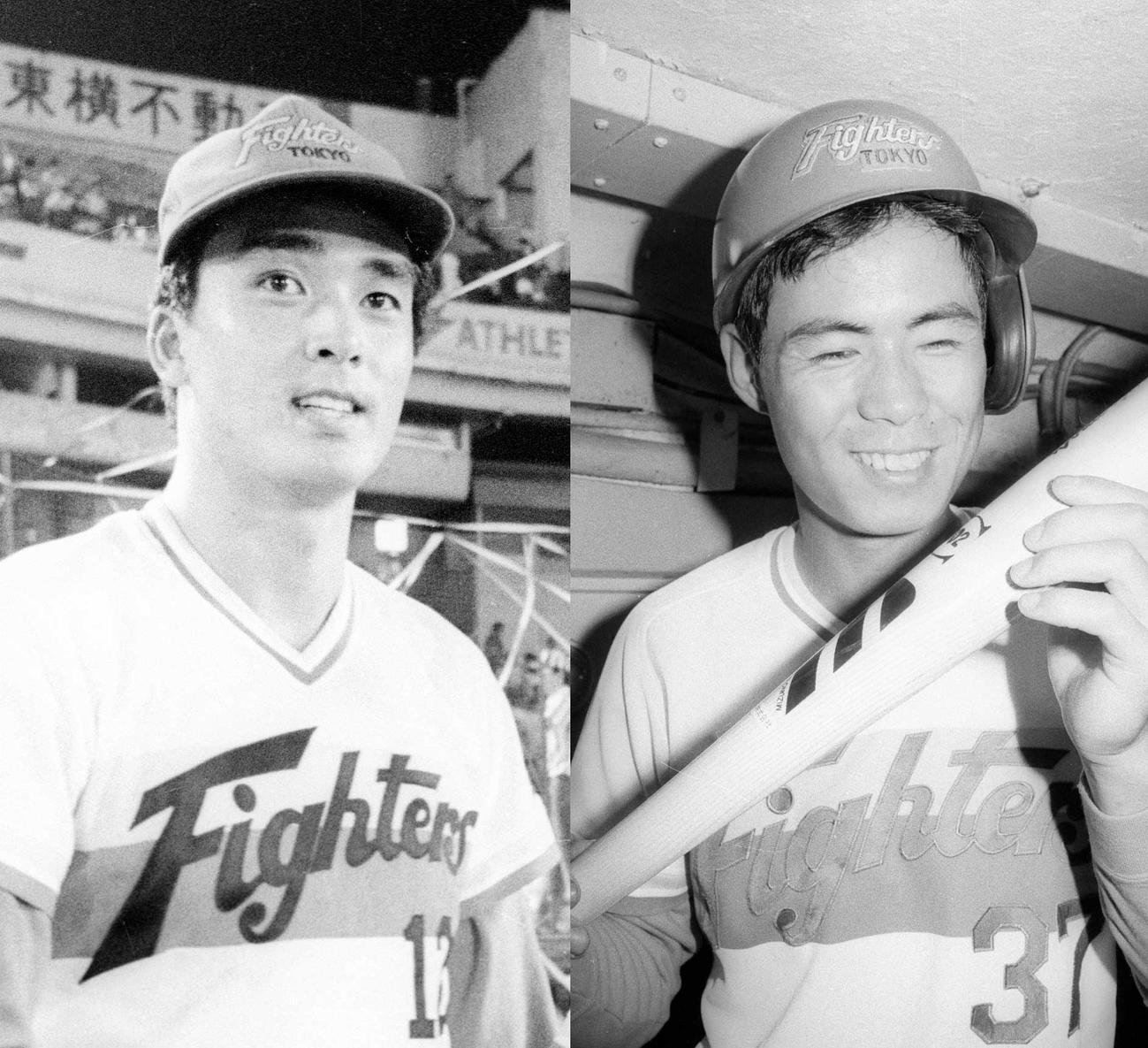 日本ハム田中幸雄投手(左、83年8月25日撮影)と田中幸雄内野手(86年6月10日撮影)