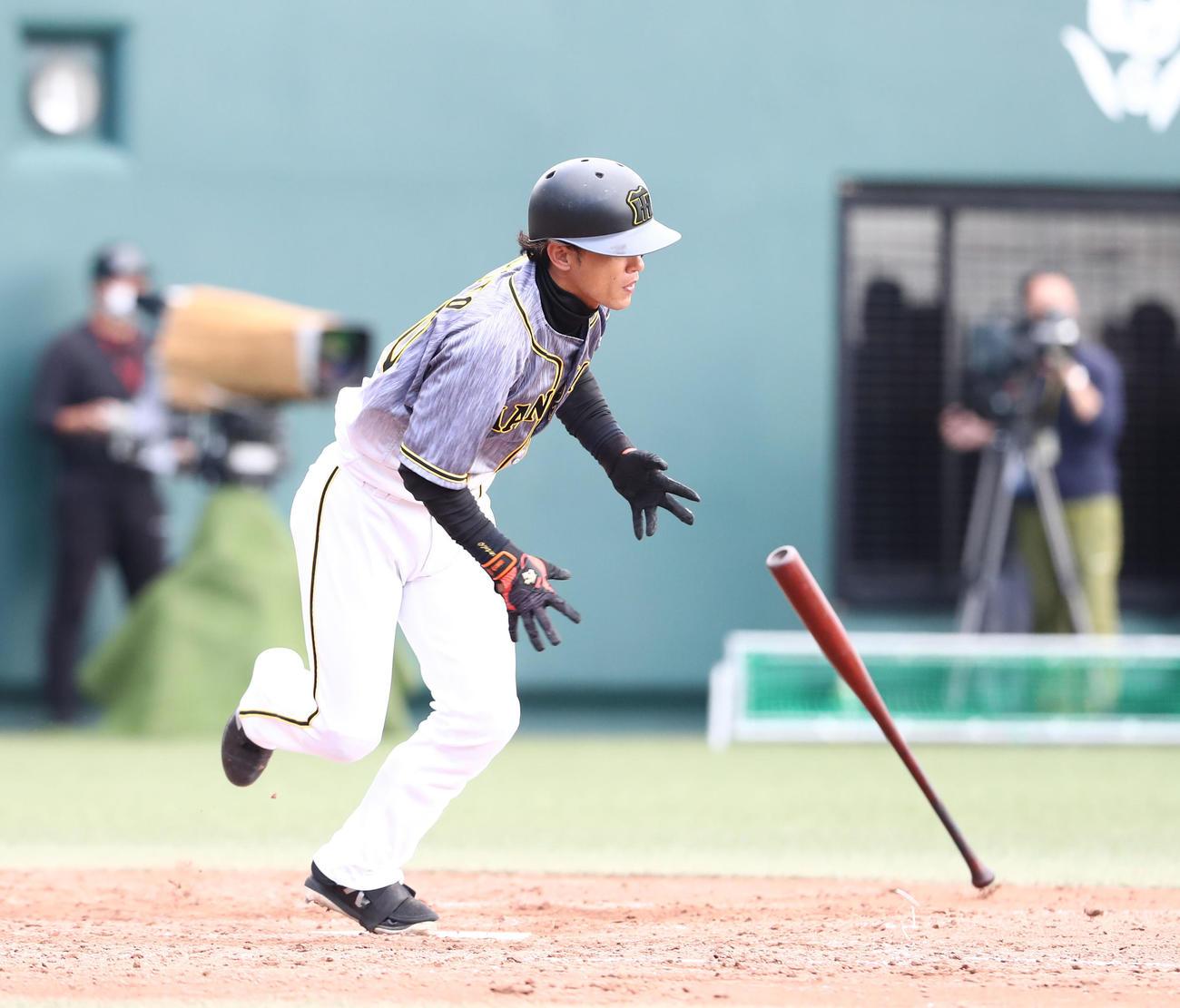 阪神2軍監督「ウエポンは内川と話してた」一問一答 - プロ野球写真 ...