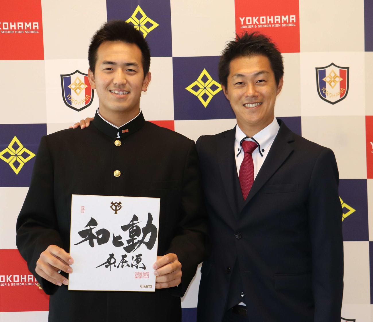巨人円谷スカウト(右)に指名あいさつを受けて笑顔を見せる横浜・木下(左)(撮影・小早川宗一郎)