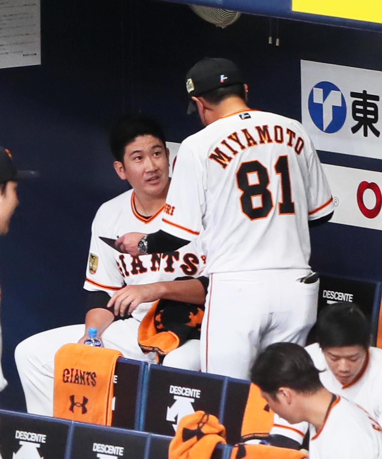 巨人対ソフトバンク 初回を無失点に抑えた菅野(左)は宮本コーチの言葉に耳を傾ける(撮影・足立雅史)