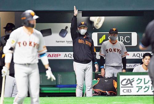 Softbank vs.  Giant 8th inning Giant 2 passed away, director Hara tells Shigenobu Shirouchi (photographed by Kozo Imanami)